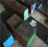 A6冷作模具钢板材圆钢 高耐磨性,高抗压强度