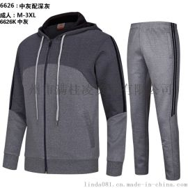 运动套装长袖外套男秋冬季跑步服透气健身外套夹克足球训练服套装6626