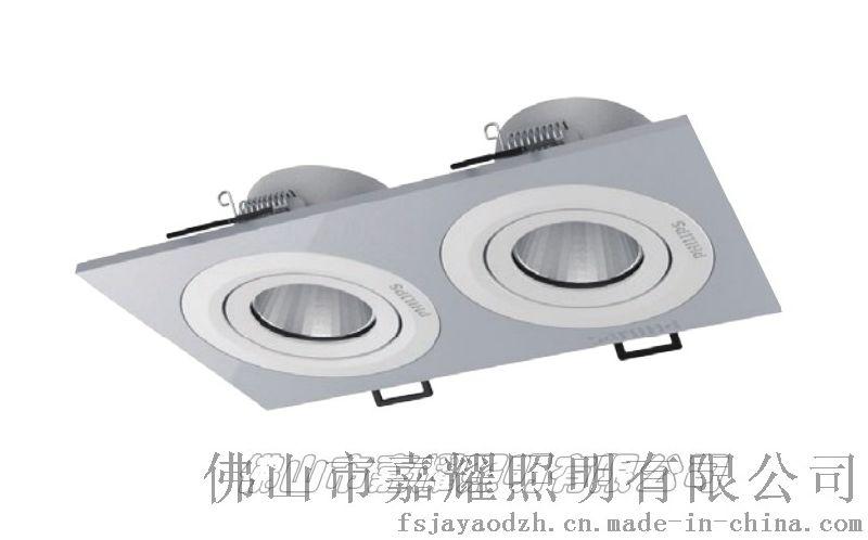 飞利浦GD022B明皓LED格栅式天花射灯