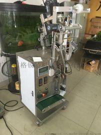 艾叶草粉包装机 足浴粉小袋自动包装机