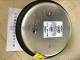 美国GOODYEAR固特异空气弹簧3B12-325