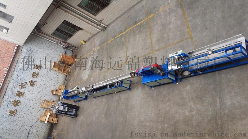 远锦塑机YJ65TPEE管挤出机 尼龙管挤出机