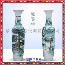 商务礼品大花瓶定做   景德镇瓷器落地摆设大花瓶