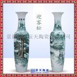商務禮品大花瓶定做   景德鎮瓷器落地擺設大花瓶