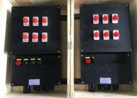 FXK现场机旁三防控制箱/铝合金防爆控制箱