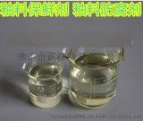 佛山釉料保鮮劑 釉料防腐劑 釉料防臭劑