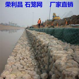 鍍鋅石籠網,鉛絲石籠網,四川石籠網,加筋石籠網