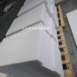 PE塑料板耐磨UHMWPE板超高分子量聚乙烯板厂家
