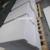 PE塑料板耐磨UHMWPE板超高分子量聚乙烯板廠家