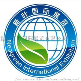 2020年韓國辦公家具展 2020年韓國民用家具展
