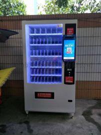 東莞自動售貨機給您好的建議「在線諮詢」-中國制造網