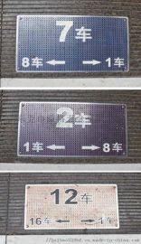 高铁站台不锈钢防滑板蚀刻,东莞高铁站台警示牌腐蚀加工