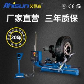 艾尼森TC990A大车轮胎拆装机卡车扒胎机拆胎机