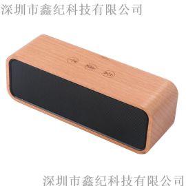 智能蓝牙音响木质音响低音C7