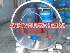 电火花堆焊修复机铸件修补冷焊机