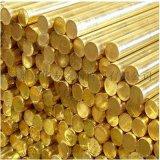 H62黄铜带材 环保黄铜板厂家 黄铜棒深圳龙岗厂家