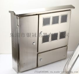 YG不锈钢电表箱防雨型
