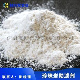 GK-110珍珠巖助濾劑 中速珍珠巖助濾劑