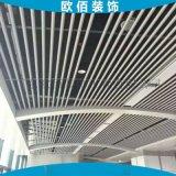 吊頂鋁合金圓管天花 白色噴塗圓管鋁天花材料