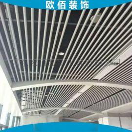 吊顶铝合金圆管天花 白色喷涂圆管铝天花材料