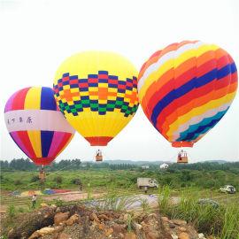 系留飞载人热气球租赁 自由飞行俱乐部广告庆典热气球