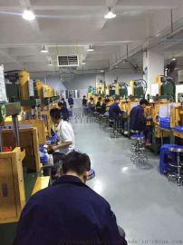 上海MIM整形机,液压整形机,四柱整形机