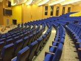 会议椅、公共排椅、报告厅椅、文化厅椅生产厂家