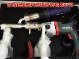 青岛新辐塑料挤出式焊枪进口热风焊枪手持塑料焊机