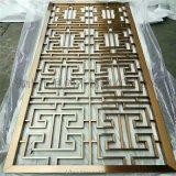 不锈钢钛金镜面屏风定制金属创意隔断厂家直销