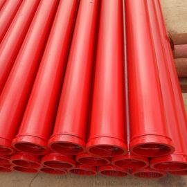 中联混凝土地泵管砼泵管高压无缝3米125地泵管子