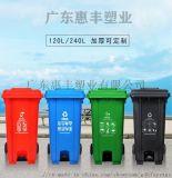 上海廣東東莞120L四色分類垃圾桶