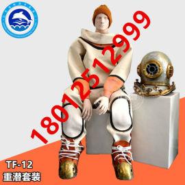TF12潜水头盔 水下打捞重潜套装