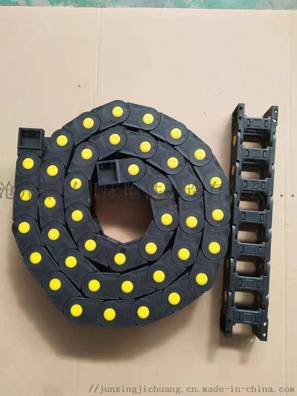 数控开槽机用桥式拖链 薄板开槽机用全封闭尼龙拖链