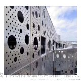厂家定做铝合金装饰穿孔板 幕墙图案铝单板