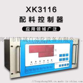 XK3116搅拌站配料机配料称重仪表