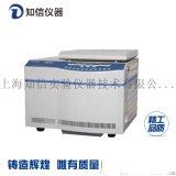 H3018DR臺式高速冷凍離心機