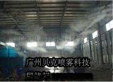 垃圾轉運站噴淋除臭設備、原裝進口植物液除臭原液