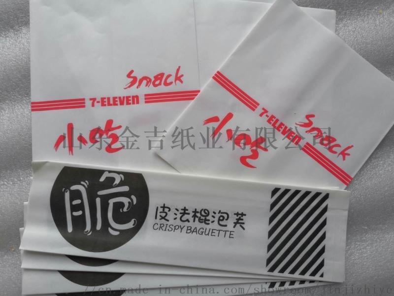 广东汉堡纸 金吉纸业