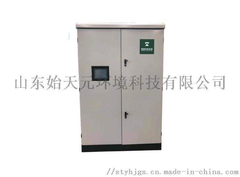 供应空电能-油电蓄能供热机组