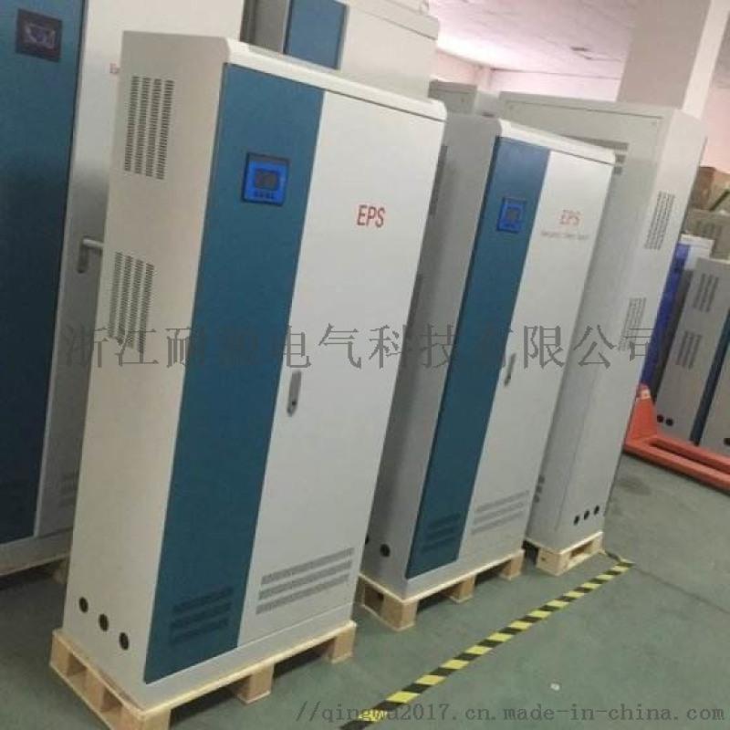 EPS-0.5K应急电源厂家