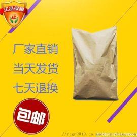 溴化锌 CAS号: 7699-45-8
