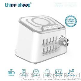 混音播放白噪音睡眠仪无线蓝牙控制高保真音效倾