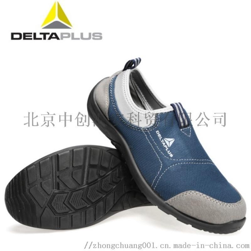 代爾塔301216防砸防穿刺安全勞保鞋全國均可發貨