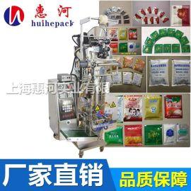 厂家供应全自动小袋调料粉包装机,立式粉末包装机,介末粉包装机