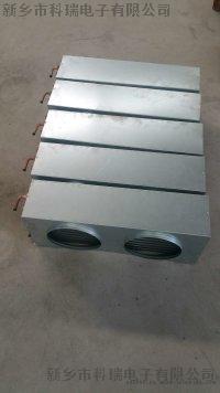 科瑞電子製造風幕櫃蒸發器冷凝器