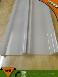 PC工程塑料挤出工业铝型材灯饰配件 PC雾面磨砂型材制品
