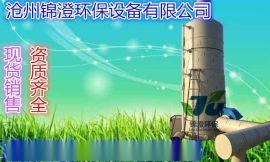 喷淋塔 洗涤塔 废气净化塔 除尘净化塔废气处理设备