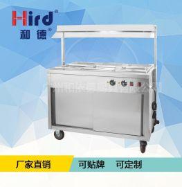 和德/hird HYH-3保温售饭台快餐车保温台不锈钢玻璃罩快餐浏阳蒸菜台汤池粥车