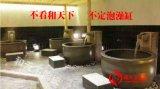 极乐汤冲澡缸 温泉会所泡澡缸 洗浴中心大缸 美容洗浴缸