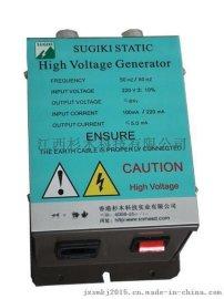印刷 印染 喷涂行业应用SHB-A 电晕式离子风棒
